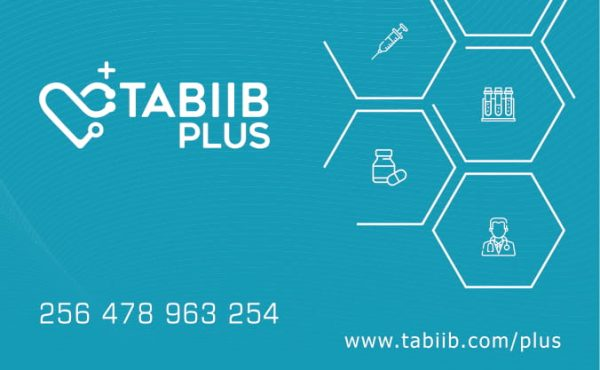 TABIIB Plus Bahrain's First E-Health Card