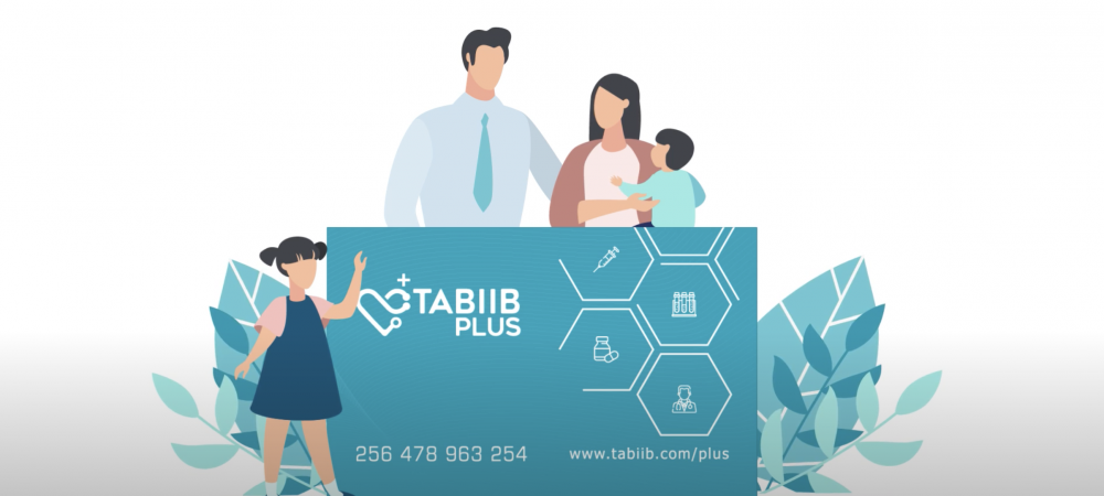 TABIIB Plus Healthcare Discount Card: Should You Opt For It?